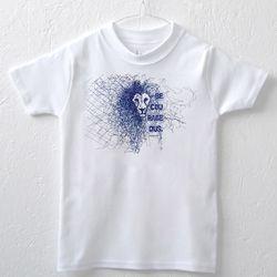 Children's Be Courageous Bible Verse Lion T-Shirt
