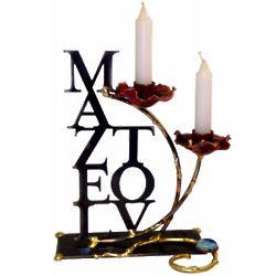 Mazel Tov Shabbat Candlesticks