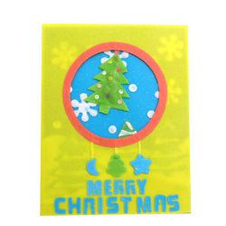 Soap Greeting Card
