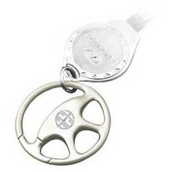 Personalized Brushed Silver Steering Wheel Key Chain