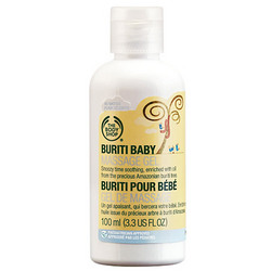 Buriti Baby Massage Gel
