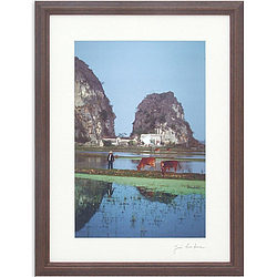 Vietnam's Limestone Loveliness Framed Photograph