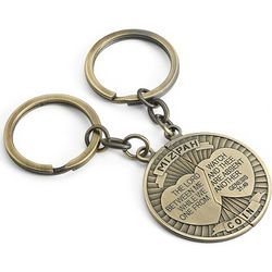 Mizpah Key Chain