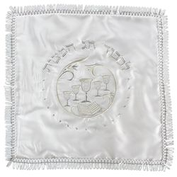 Square Terylene Passover Matzah Cover