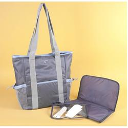 Athletic Diaper Bag Tote