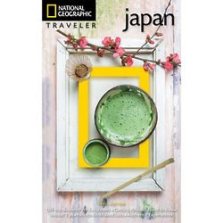 Japan: 5th Edition Guide Book