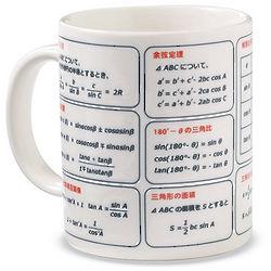 Trigonometry Japanese Math and Science Mug