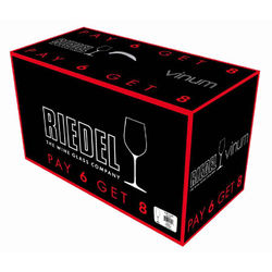 Bordeaux Glass Gift Set