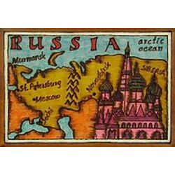 Russia Map Leather Photo Album In Color