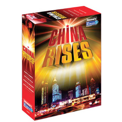 China Rises DVD Set