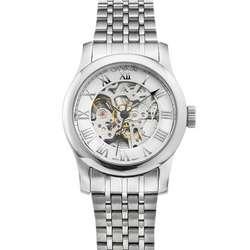 Skeleton Engraved Wrist Watch