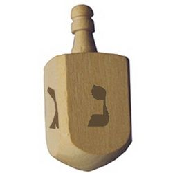 Personalized Maple Hanukkah Dreidel Top