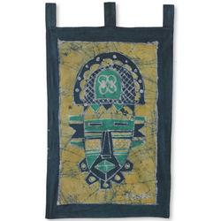 Mate Masie African Mask Batik Wall Hanging