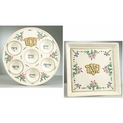 Passover Elegance Seder and Matza Plate Set