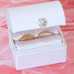 Treasure Chest Wedding Ring Box