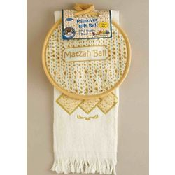 Passover Kitchen Towel and Pot Holder Gift Set