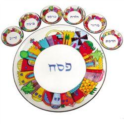Jerusalem Motif Glass Passover Seder Plate