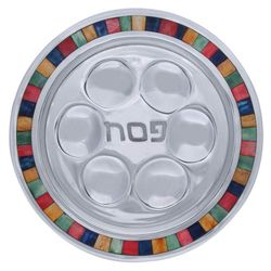 Aluminum Seder Plate with Stone Inlay