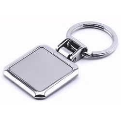 Engraved Square Key Chain