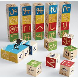 Hand Crafted Japanese Wooden Blocks