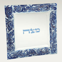Blue Marbled Glass Matzah Tray