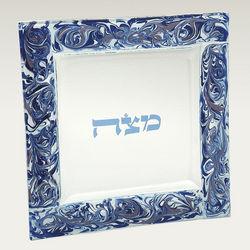 Blue Marbled Glass Matzah Tray