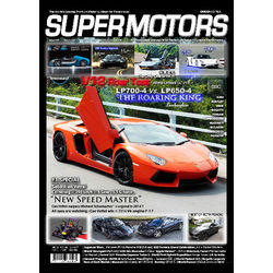 Super Motors Magazine Subscription
