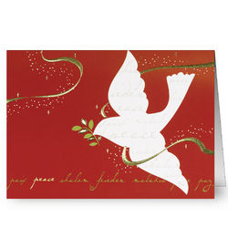 Personalized Peace to Everyone Holiday Cards