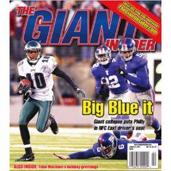 Giants Insider Magazine Subscription