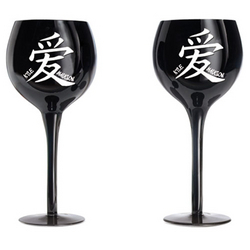 Personalized Chinese Love Wine Glasses Set