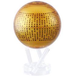 Golden Prajna Paramita Heart Sutra Rotating Globe