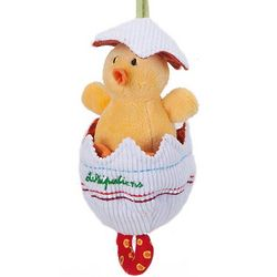 Dancing Baby Chick in Egg Toy