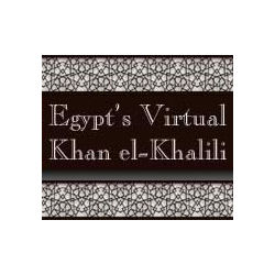 Egyptian Arts Gift Certificate for $25.00
