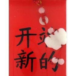 Feng Shui Jade Butterfly Luck Charm