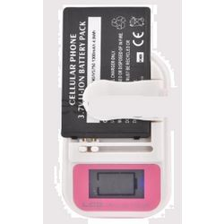 Pink Universal Battery Charger and Adapter with LCD Screen