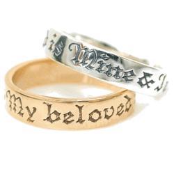 My Beloved Poesy Ring