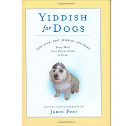 Yiddish for Dogs Book