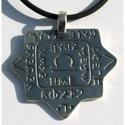 Sterling Silver Libra Zodiac Sign Amulet