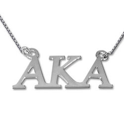 Personalized Sterling Silver Greek Name Necklace