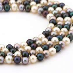 Black and White Cultured Pearl 60 Inch Necklace