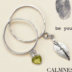 Sterling Silver Inspirational Stacking Rings