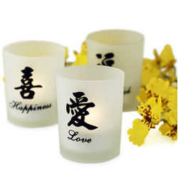 Chinese Blessings Candle Cup Holders