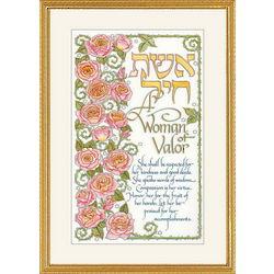Woman of Valor Framed Print