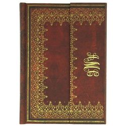 Personalized Red and Foil Journal