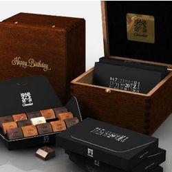 Birthday Jade Sublime Sensation French Chocolates Gift Box