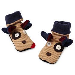 Toddler's Dog Slippers