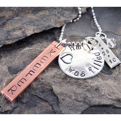 My Heart Was Filled Personalized Hand Stamped Necklace