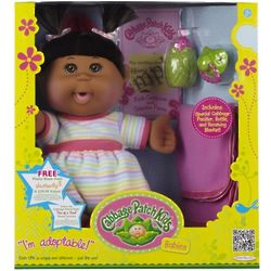 Cabbage Patch Babies African American Girl with Black Hair