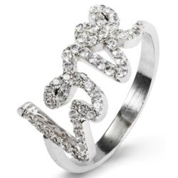 Tiffany Inspired Cubic Zirconia Scripted Love Ring