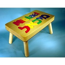 English/Hebrew Personalized Name Puzzle Stool
